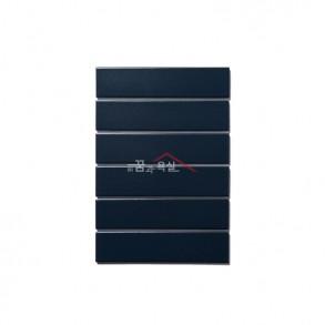 [모자이크 타일] 45×195 (195×288) / 19420SM / 다크 블루 / 무광