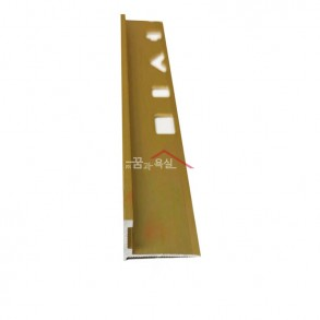 코너비드 / 알루미늄 L자  10mm / 골드