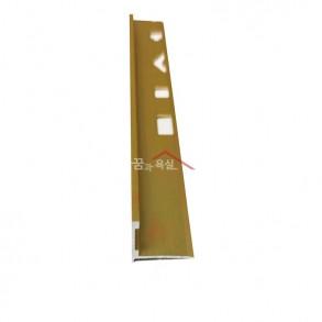 코너비드 / 알루미늄 L자 8mm / 골드