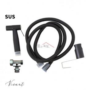 스프레이건 / VIVANT TH-075 BK / 블랙 / SET