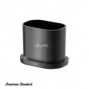 아메리칸 / 플랫 내추럴 컵대(블랙 무광) / FH1053