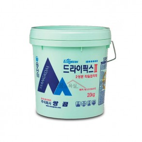 드라이픽스 Ⅱ - 큰 타일용 (통 20kg)